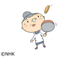 きょうの料理(NHK)えびマヨ&えびチリ・牛肉の …