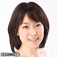 佐々木 優子」の出演番組情報!...