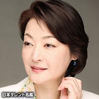 大坂 史子(女優 声優・ナレータ...
